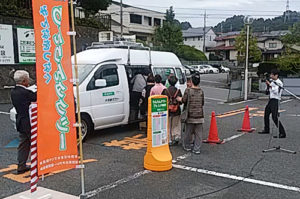 りんりんタクシー